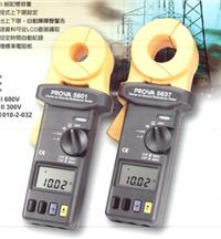 PROVA5601鉗式接地電阻測試儀 PROVA-5601