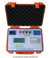 ZDRZ-5A直流电阻测试仪