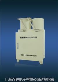 ISC-10型降水降尘自动采样器
