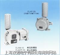 ??兩級跑偏開關ELADP-20 ELADP20