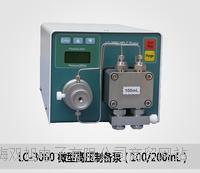 LC-3060 微型高压输液泵(100/200mL ) LC3060