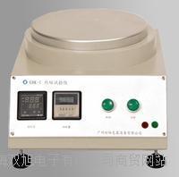 热收缩CBK-1型实验仪 CBK-1