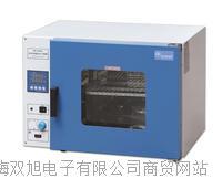 DHG9053A台式电热鼓风干燥箱 使用方法  制造厂家
