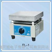 封闭电炉 FL-1/FL-2型  购买方法 安装方式 FL-1/FL-2