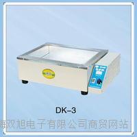 电砂浴 调温型DK-3   参数  购买方法 安装方式 DK3