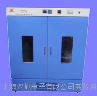 RH-1008L恒温培养箱要购买时联系