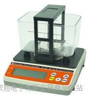 含油軸承含油率和體積密度測試儀GP-120Q GP120Q