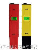 KL-911 筆式高精度酸度計(帶背光顯示)
