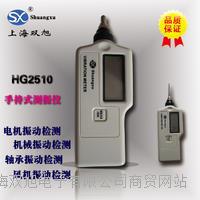 HG2510一体式测振仪上海地区算便宜的价格