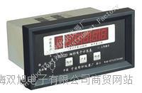 YH102D 型細紗電子記長表 YH102D
