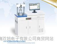 HYE-300微機電液伺服壓力試驗機
