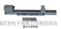 FB801型-FB801A-光速测量仪 FB801