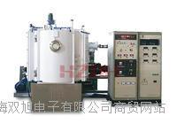 DH-900DZX 箱式多弧磁控镀膜机
