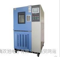 YFT高低温试验箱-带湿度 YFT