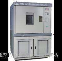 COWWS系列 DSP集成电路高(低)温老化测试系统