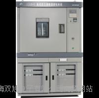 ELET-V集成稳压器 高温老化系统 ELET-V