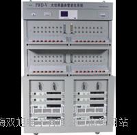 PWD-V大功率 晶体管老化系统 PWD-V