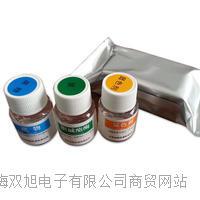 农药残留试剂