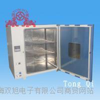 DHG-9055A鼓风干燥箱 DHG-9055A