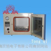 DZF-6021真空干燥箱