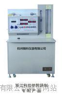 FB7008C型 多功能等离子体验实验仪