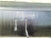 热收缩焊口补口带