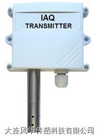 空气质量传感器/空气质量检测仪