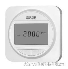 暖通0-5V电压型二氧化碳变送器