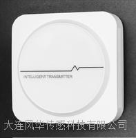 地下車場一氧化碳變送器CO傳感器 0-5V輸出
