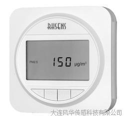 高精度激光PM2.5传感器 / PM2.5检测仪 / PM10传感器