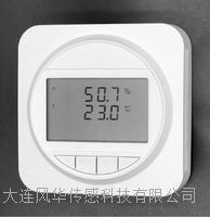 大连风华  壁挂式电压型温湿度变送器/带温度/湿度 HTD5800—V/A