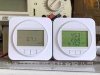 壁挂式温湿度传感器+二氧化碳传感器