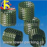 Perforated Dixon packing