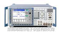 手机综合测试仪CMU200,回收CMU200 CMU200