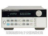 供应Agilent 66319D,66319D通信直流电源 66319D