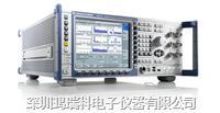 出售/回收R&S-CMW500-CMW500宽带无线通信测试仪 CMW500