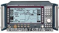 出售/回收CMS/CMS54/CMS57无线综测仪 CMS