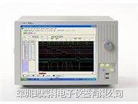 供应Agilent 16801A(安捷伦)16801A逻辑分析仪 16801A