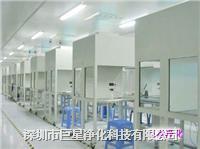 实验室专用洁净工作台 JXN0390