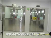 货淋室 JXN2300