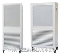 空气自净器 JXN50200