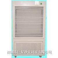 移动式空气自净器  JXN1650