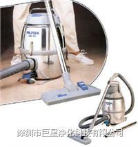 洁净室专用吸尘器 GM-80
