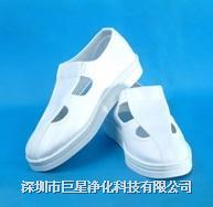 静电鞋 静电鞋