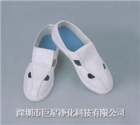 防静电鞋 防静电工鞋系列