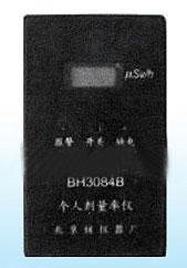 BH3084B型个人剂量率仪