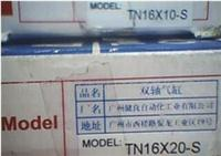 TN16×10-S双轴气缸