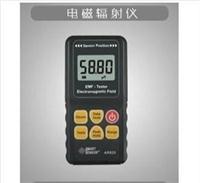 AR1392(AR820) 电磁波测量仪