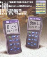 TES-1393 电磁波测试仪