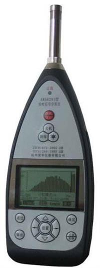 AWA6291系列实时信号分析仪